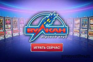 1436343353_1418601792_vulcan_games