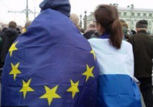 orig-710x3981465878867pamyati-nemcovaflag-evrosoyuzarossiyskiy-flag-1465878614