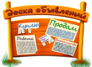 uzn_1436701926